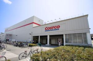 Costco-Charlotte-Injury-Lawyer-North-Carolina-Wrongful-Death-Attorney-300x199
